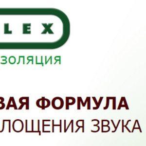 isolflex